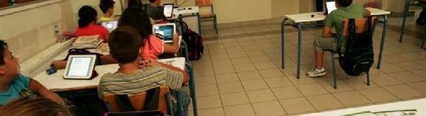 Το νέο σύστημα εισαγωγής στην Τριτοβάθμια Εκπαίδευση για το σχολικό έτος 2020