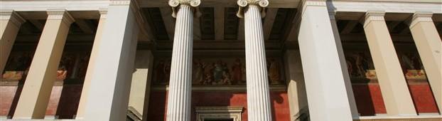 Πόσοι εισάγονται ανά σχολή σε ΑΕΙ και ΤΕΙ – Όλο το σχέδιο «Αθηνά»