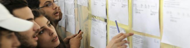 Ο υπολογισμός των μορίων για τις εισαγωγικές εξετάσεις